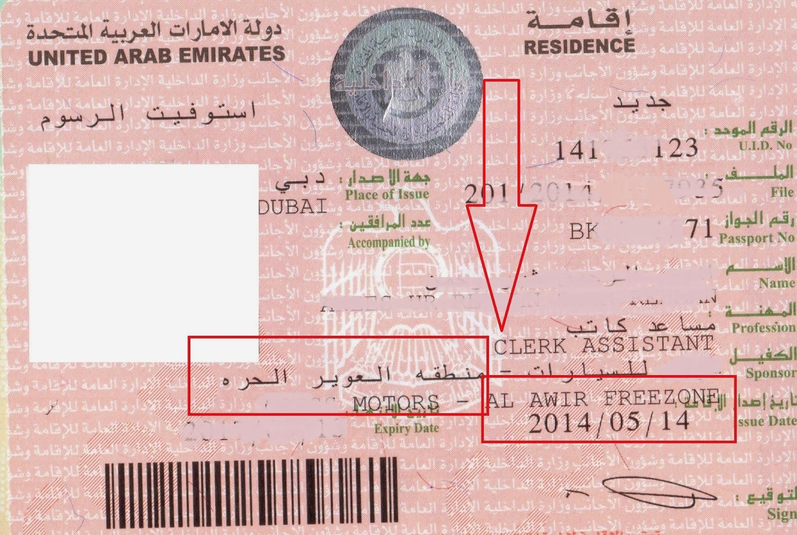 Để được tư vấn cụ thể về thủ tục xin visa Dubai tại HCM, hãy liên hệ hotline 028 39 20 24 26 – 0916 08 68 98