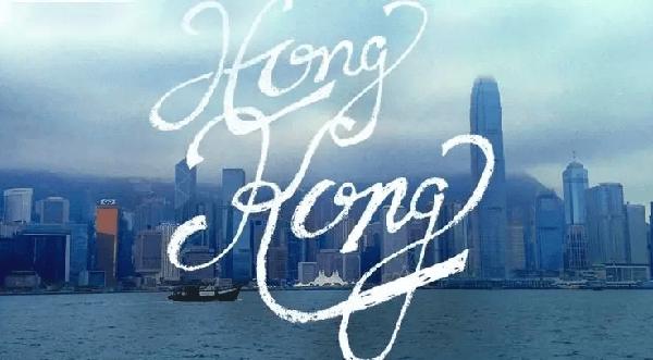Thủ tục xin Visa Hong Kong khó hay dễ?
