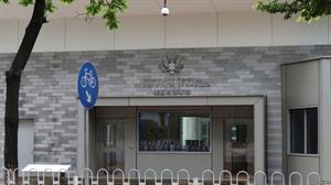 Thông tin cần biết về Đại sứ quán Mỹ tại TPHCM