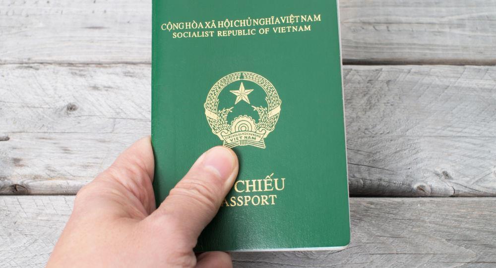 Làm Visa Hàn Quốc cần những giấy tờ gì?