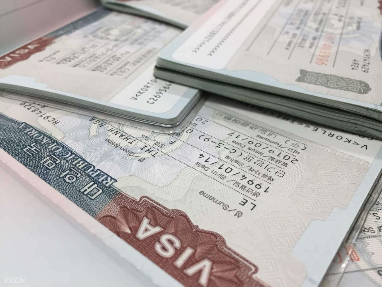 Quy trình xin visa Hàn Quốc 2020 có gì thay đổi?